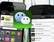 社会化思维 | 你的微信营销误区在哪?