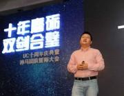 俞永福:甩掉移动互联的新包袱