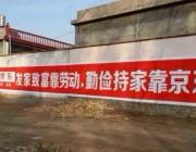 京东当当物流暗战 电商也玩下乡刷墙
