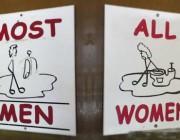 黄若谈电商管理:从男厕女厕窥见零售规律