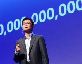 马化腾:如果今天我才创业 会做什么切入中国互联网