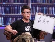 创业思维 | 张天一:我所谓的互联网思维