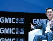 马化腾:什么是真正的互联网