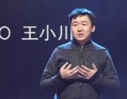 搜狗冲刺 IPO :腾讯为大股东 王小川持股 5.5%