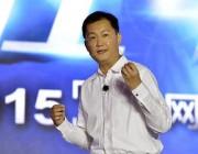 马化腾:腾讯只做两件事:连接器和内容产业