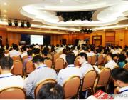 第四届中国项目管理办公室PMO发展大会在京隆重召开