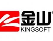 韩国Hancom牵手金山办公软件或打破微软垄断