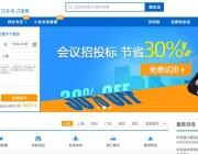 """""""酒店哥哥""""花了500万在微信朋友圈投放了广告,最后带来了1500个订单"""