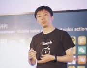 产品思维 | 面向用户怎么去做一款智能手表?