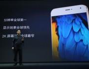魅族的裁员背后,拉开了2016年中国手机行业渐入颓势的大幕?