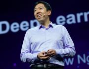 吴恩达:百度自动驾驶汽车三年实现商用