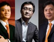 这篇文章可以让你读懂马化腾、马云、李彦宏的最新演讲
