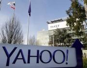 雅虎成功卖身,CEO梅耶尔将会获得补偿金1.86亿美元