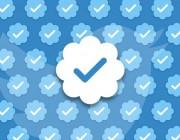 Twitter 向普通用户开放加 V 认证申请