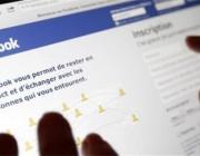 Facebook 泰国推电商平台