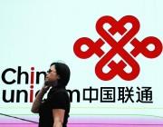 财报剧降,中国联通希望在于拥抱互联网