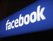 Facebook 又逃税,将被罚款 50 亿美元?