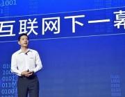 李彦宏任董事长:百度创建独立风投公司聚焦人工智能