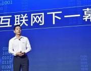 李彦宏再谈人工智能,百度地图彰显战略价值