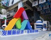 马化腾公开求政策放网约车生路,李总理回应