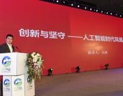 凤凰网 CEO刘爽:媒体需避开算法编辑的三个陷阱