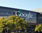 Google 公布第三季度财报,搜索广告业务继续支撑公司营收增长