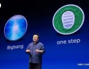 罗永浩在发布会上致谢的那家公司三角兽,究竟是做什么的?