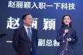 一下科技 CEO 韩坤:完成 5 亿美元融资后将加大内容投入