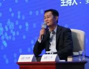 马化腾:人工智能的发展不会毁掉移动互联网