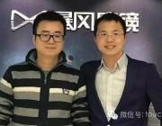专访暴风魔镜 CEO 黄晓杰:裁员和拆分只为下一次爆发