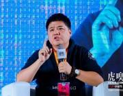 樊登:不烧钱如何做互联网生意?