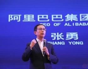 阿里巴巴 CEO 张勇:大数据是未来商业的基础设施
