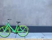 CFC : 硅谷复制中国单车模式,中国科技公司即将领跑全球 | 出行&汽车