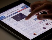 苹果或将于 4 月举办 iPad 新品发布会