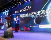 中国公司变着法子出海,而印度创业者在取经中国