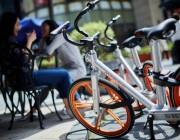 北京官方起草了一份共享单车《指导意见》