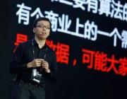 戴文渊:企业构建商业AI能力须五大核心要素