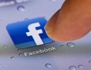 数据思维 | 现在有近 20 亿人每个月都在使用 Facebook