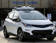 参议员爆料:美国加速对无人驾驶汽车实行立法监管