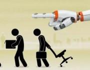 未来 15 年 AI 将取代大量工作,但只能创造 19% 的新工作