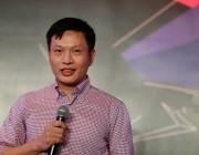 迅雷宣布管理层调整:陈磊出任CEO 邹胜龙任董事长