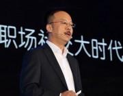 LinkedIn 中国总裁沈博阳离职 部分精力将放在新项目