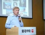 硅谷教父 Piero Scaruffi :下一个硅谷,诞生于技术学科大融合之处