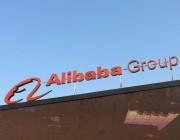 财报 | 阿里巴巴 Q1 收入增长 56% 天猫实物 GMV 同比增长 49%