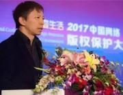 财报解读丨搜狐 2017Q2 营收环比增 23% 搜狗计划在美提交 IPO 申请