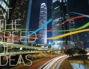 2017 年度十大新兴技术,多久才能实现?