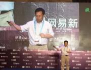 清华大学邓志东:我们如何迈向认知智能与通用 AI ?