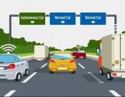 预测:2030 年高速不再对人类开放 无人车全面接管