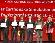 """中国基于「神威·太湖之光」的超算研究,再次斩获最高荣誉""""戈登•贝尔""""奖"""