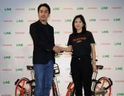 社交网络 LINE 领投摩拜单车日本子公司